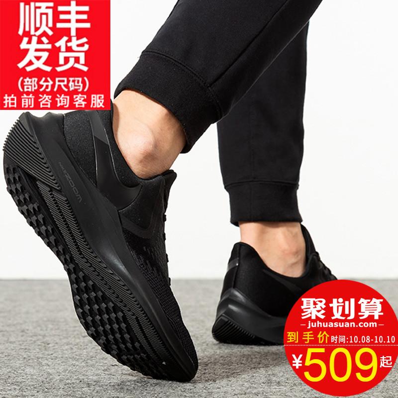 Nike耐克正品男鞋2019秋冬季新款休闲鞋黑武士气垫鞋运动鞋跑步鞋 thumbnail
