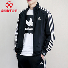 Adidas Adidas Men's Wear New Kind of Sportswear Jacket Warming Coat BR1024 in Autumn and Winter of 2018