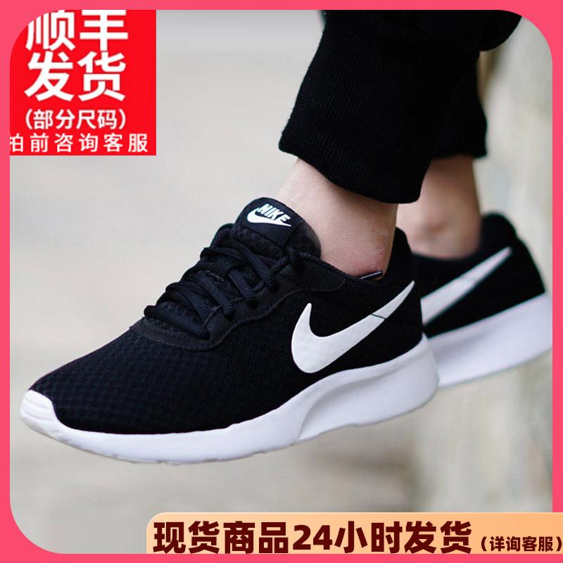 Nike耐克官网男鞋2020春季新款正品鞋子运动鞋减震跑鞋透气跑步鞋