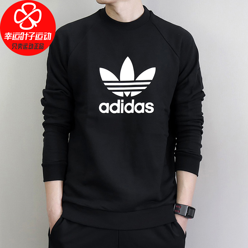 Adidas clover sweater men's 2020 winter new sportswear pullover long-sleeved warm jacket CW1235