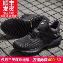 阿迪达斯男鞋2019秋冬季新款小椰子鞋子bounce运动鞋减震跑步鞋
