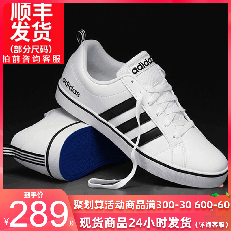 Adidas official website men's shoes 2020 spring new sports shoes shoes casual shoes small white board shoes