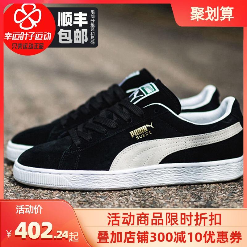 puma官网旗舰女鞋2021春季新款男鞋质量怎么样