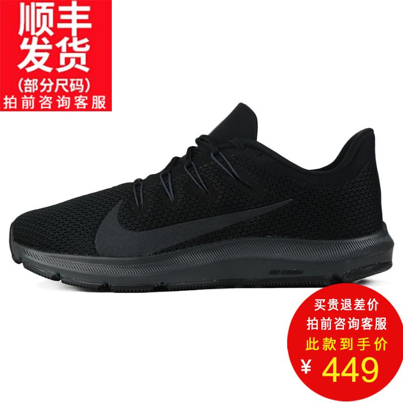 nike耐克鞋2019秋冬季新款叶子男鞋限100000张券