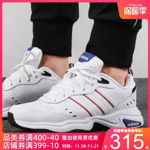 Adidas阿迪达斯男鞋 新款 FV9140 子跑鞋 2019秋冬季 运动鞋 休闲跑步鞋