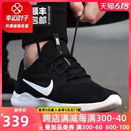 Nike耐克官网男鞋2020夏季新款FLEX 9赤足轻便透气跑步鞋CD0225
