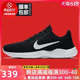 NIKE耐克官网旗舰男鞋2020夏季新款运动鞋鞋子低帮减震赤足跑步鞋
