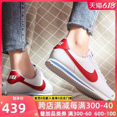 Nike耐克官网女鞋2020夏季新款运动鞋慢跑鞋正品阿甘鞋透气跑步鞋