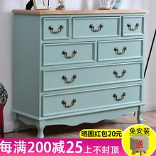 五斗柜实木简约现代收纳柜抽屉式五斗橱客厅储物柜子卧室美式斗柜