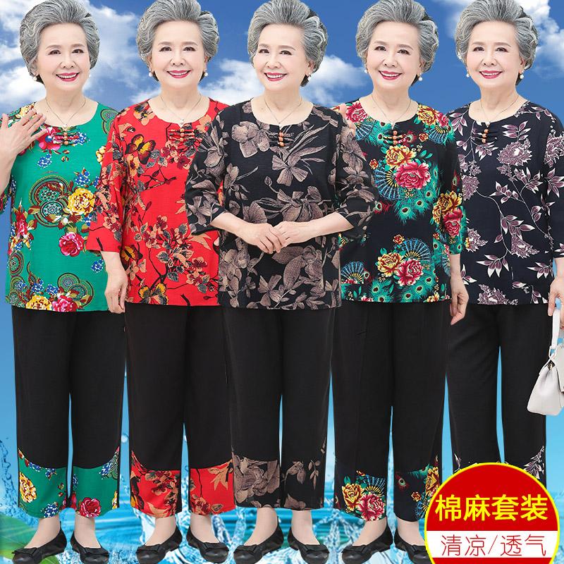 奶奶装夏装棉麻套装宽松妈妈中袖上衣老年人女两件套80老太太衣服