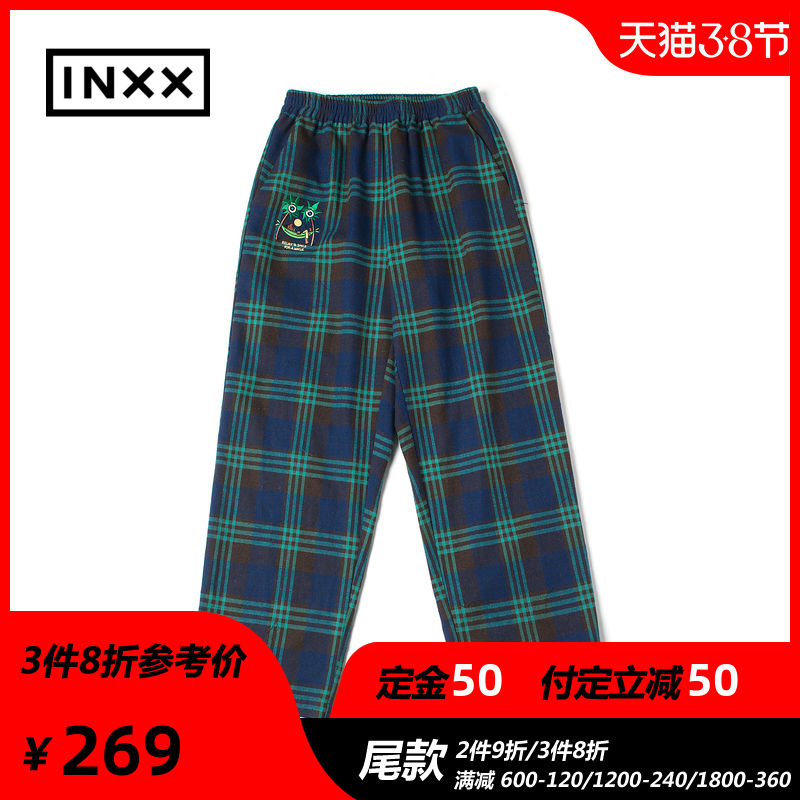 38 presale stand by brand new spring couple embroidered Plaid straight tube trousers for men and women