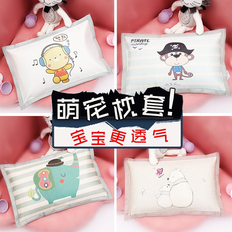 Подушки для детей Артикул 595110819834