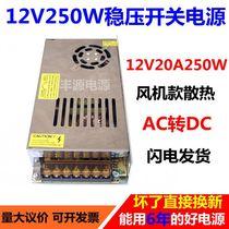12V36V48V60V80V直流電源24V40A1000WS明緯大功率可調開關電源