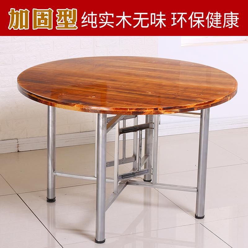 杉木园桌可折叠简易餐桌大圆桌面板实木圆餐桌家用8.10人圆形饭桌满142.00元可用43元优惠券