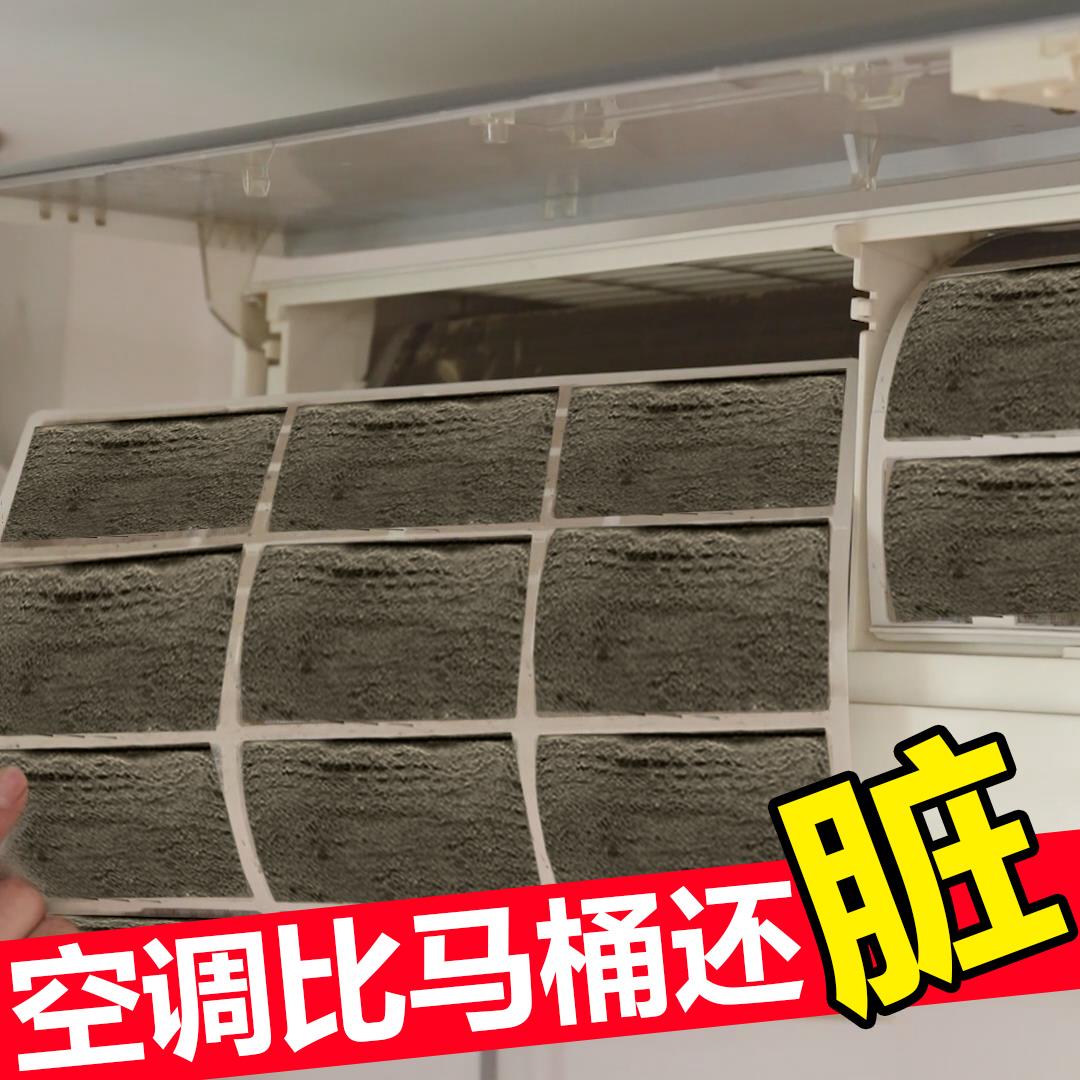 空调清洗剂家用清洁剂挂机内机翅片强力去污涤尘免拆免洗泡沫杀菌