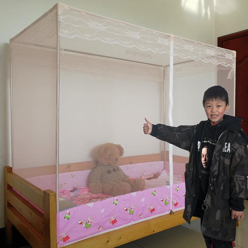 定做儿童床蚊帐单人学生宿舍幼儿园订制加密拉链蚊帐大小床168*88