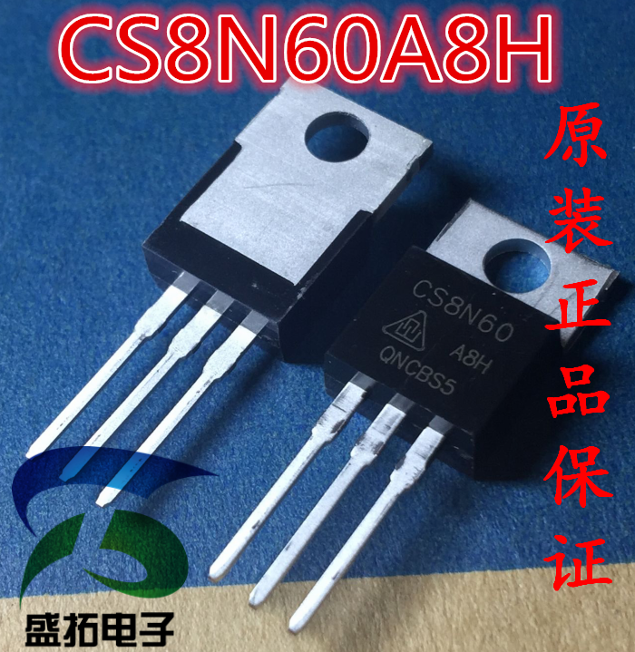 CS8N60A8H 华晶CS TO-220F 全新原装进口现货 优势CS8N60