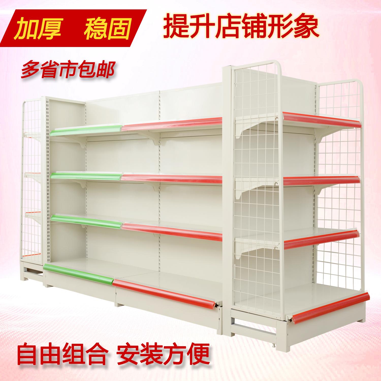 超市货架展示架商店小卖部便利店单面双面置物架多功能5层组装