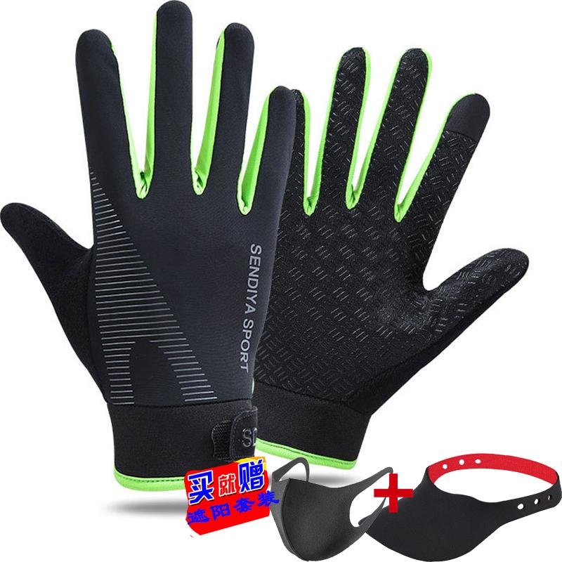 フィットネス運動とは通気性の速さを指します。タッチパネルの手袋は男女屋外で釣りをします。