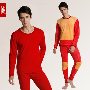 Men s thermal underwear natal red solid color plus thick velvet gold velvet underwear combed tight