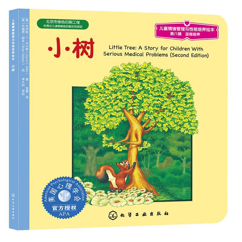 Детские книги Артикул 526938166015
