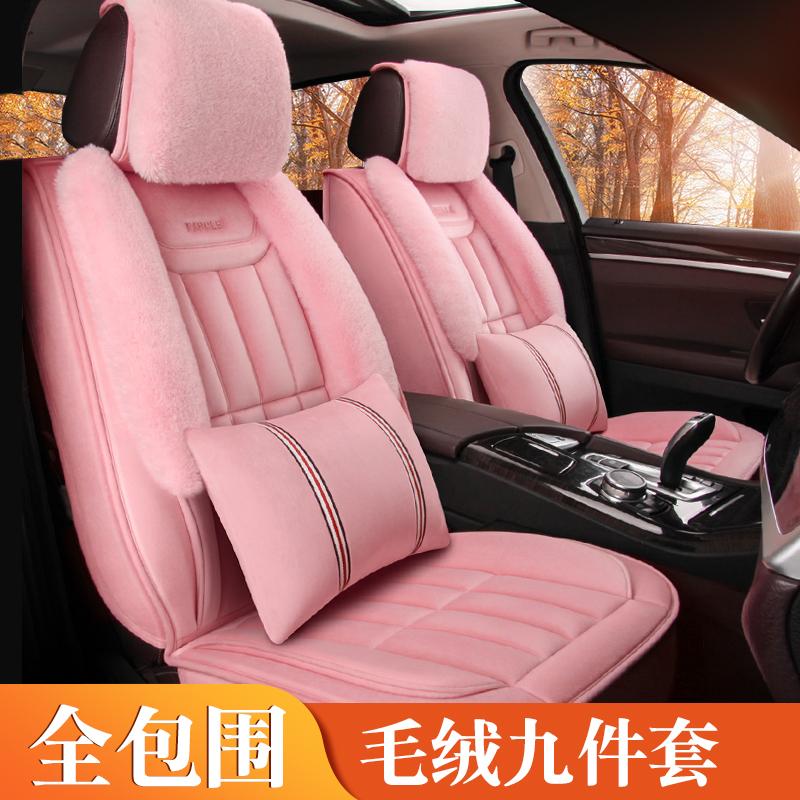 汽车坐垫冬季女毛绒大众奥迪奔驰宝马通用网红保暖全包围车座椅套