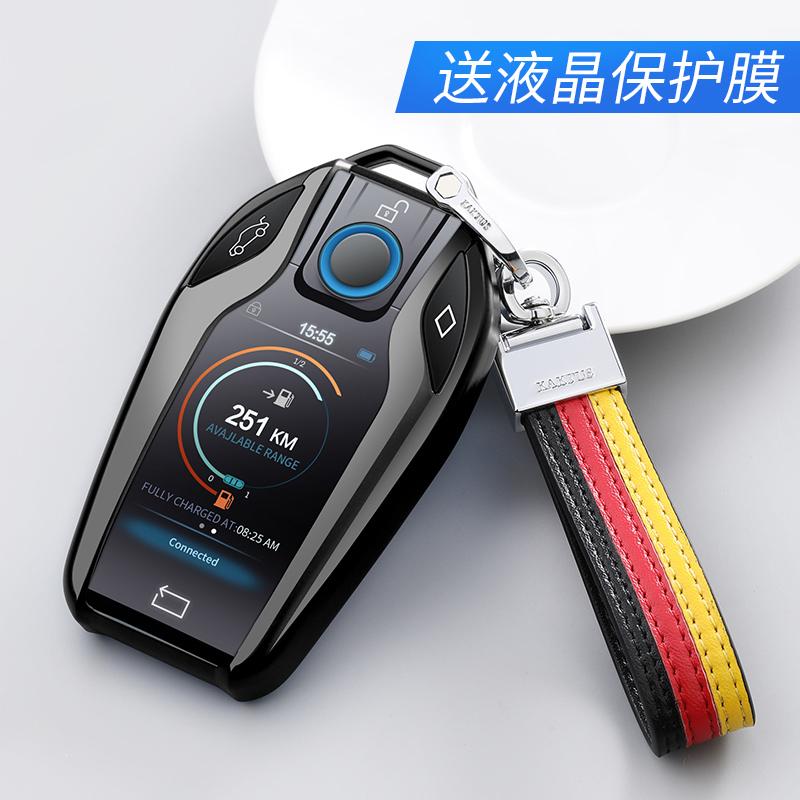 适用于宝马7系钥匙套730li740智能系530le新x3液晶屏GT钥匙包壳扣
