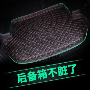 汽车后备箱垫专用于长安逸动CS35plus睿骋CS75CS55奔奔悦翔V7欧尚