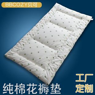定做幼儿园薄床垫棉花婴儿床褥子纯棉新生儿夏被子儿童上下床被褥