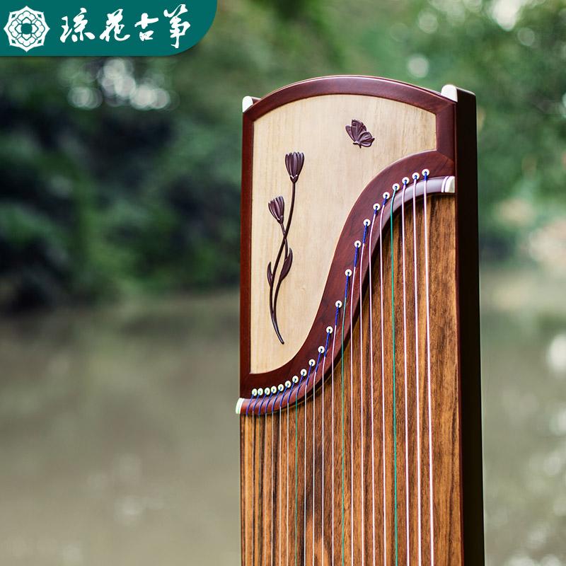 【琼花古筝】玉兰画语 专业考级演奏花梨木成人儿童实木古筝乐器