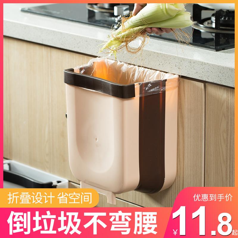 米选厨房垃圾桶挂式家用壁挂式折叠悬挂车载厕所卫生间收纳分类桶