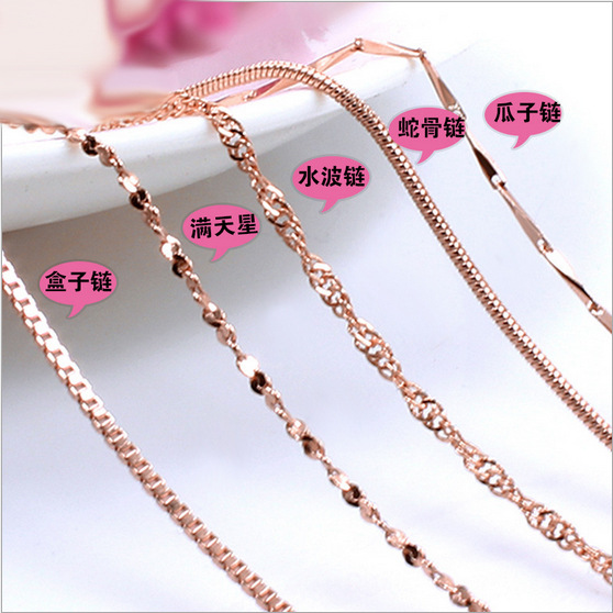 Rose Gold Necklace 925 Sterling Silver Plated 18K womens fine gold color silver chain collarbone chain no pendant no fade gift
