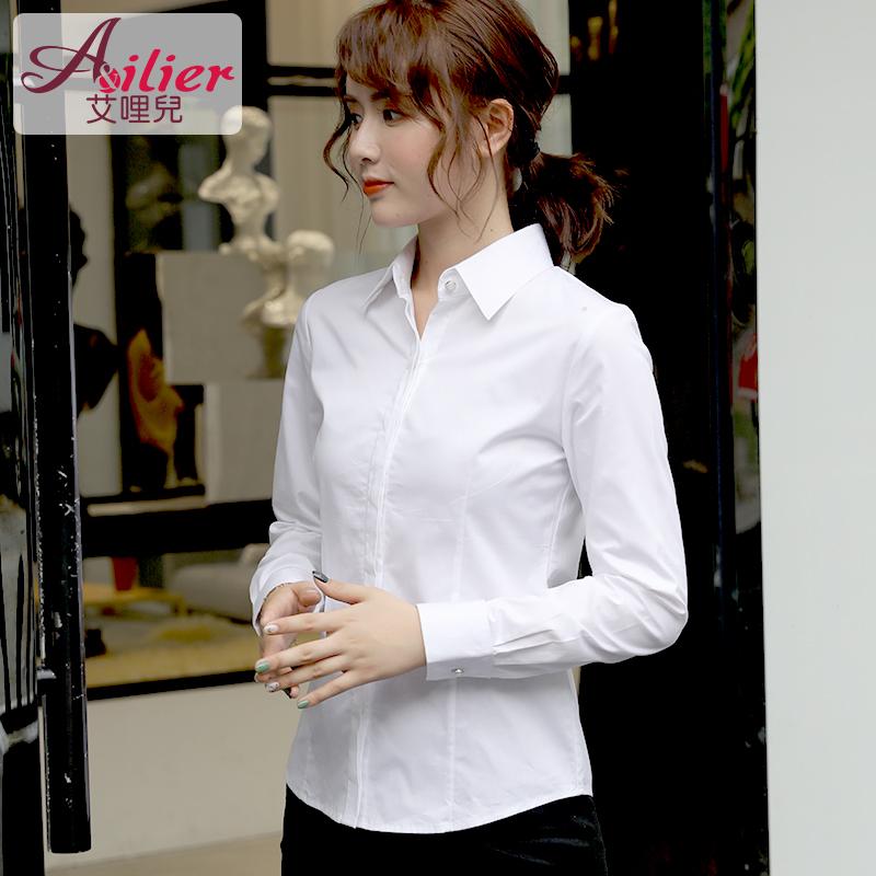 2020 autumn new pure cotton womens white shirt business long sleeve professional decoration body versatile anti light primer