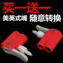 Инструменты для ремонта велосипедов > Клапана.