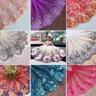 饰材料宽22cm 优质 布艺手工diy装 粉色布料刺绣蕾丝花边辅料服装