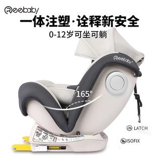儿童安全座椅汽车用婴儿可坐可躺isofix硬接口宝宝旋转坐椅0-12岁