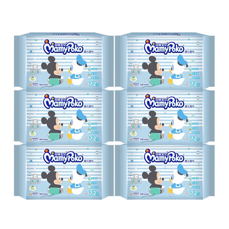 妈咪宝贝 婴儿湿巾纸经济型迪士尼限定宝宝无香湿巾72片*6包 包邮