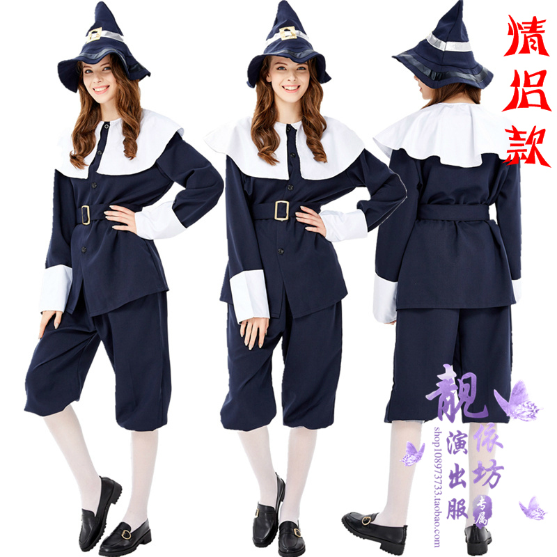 Costume for stage play of fairy tales
