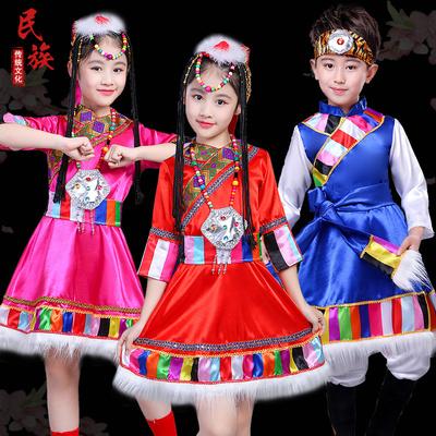 儿童藏族演出服饰男女童蒙古袍舞蹈裙表演服水袖少数民族服装套装
