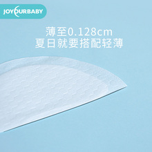 One-off ultra-thin breast-feeding pad overflow pad overflow pad female overflow patch non-washable summer and Autumn