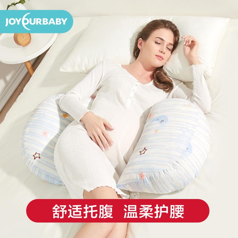 佳韵宝孕妇枕头护腰侧睡枕睡觉侧卧枕孕神器托腹靠枕抱枕睡垫垫子