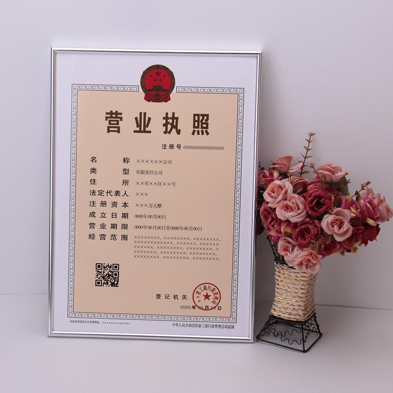 铝合金A4证书框A3营业执照框奖状框广告海报框镜框挂墙摆定做尺寸