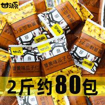 甘源蟹黄味瓜子仁酥蚕豆片小包装散装零食官方旗舰店小吃休闲食品