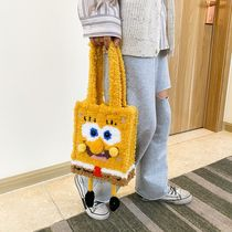 海綿寶寶派大星手工編織包包diy材料包自制可愛卡通毛絨手提包女