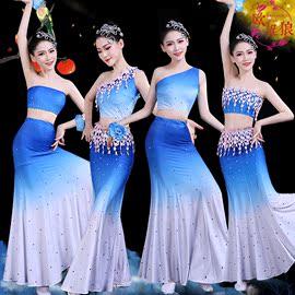 傣族舞蹈服成人女孔雀舞表演服装民族舞蹈演出服鱼尾裙练功练习裙图片