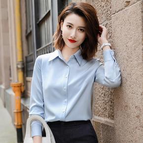秋季正装职业长袖淡蓝色衬衫女工作服雪纺修身气质上衣设计感小众