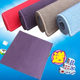 麻将桌布麻将毯纯色麻将垫子防滑加厚麻将桌垫打牌家用73 84cm