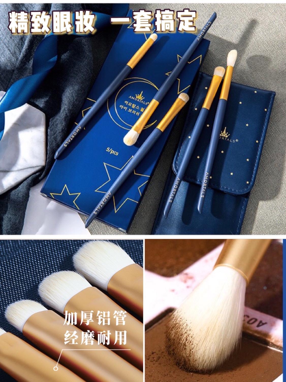 AMORTALS wood, cosmetic brush, eye shadow brush, eye detail set, high gloss, nose shadow, repair, dizzy dyeing, soft fur.