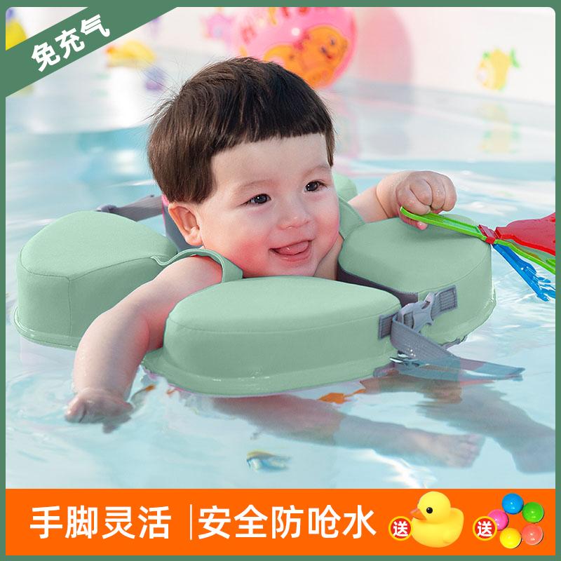水之梦婴儿游泳圈0-3岁宝宝救生圈新生儿游泳圈婴儿防侧翻腋下圈