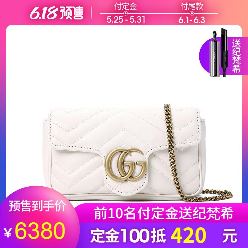 Gucci/古驰女包2019新款GG Marmont 超迷你白色单肩包图片